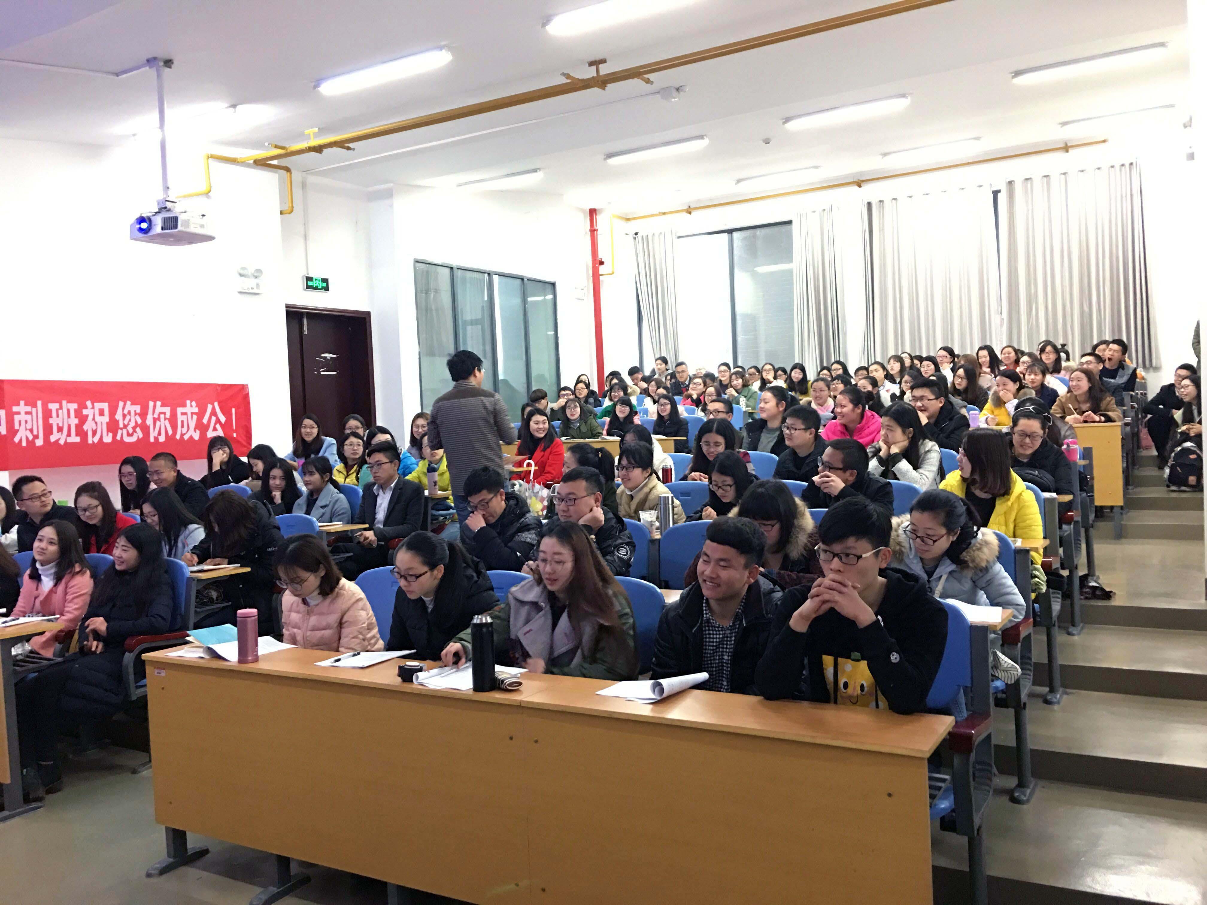 2017年省联考笔试湖北民族学院授课现场