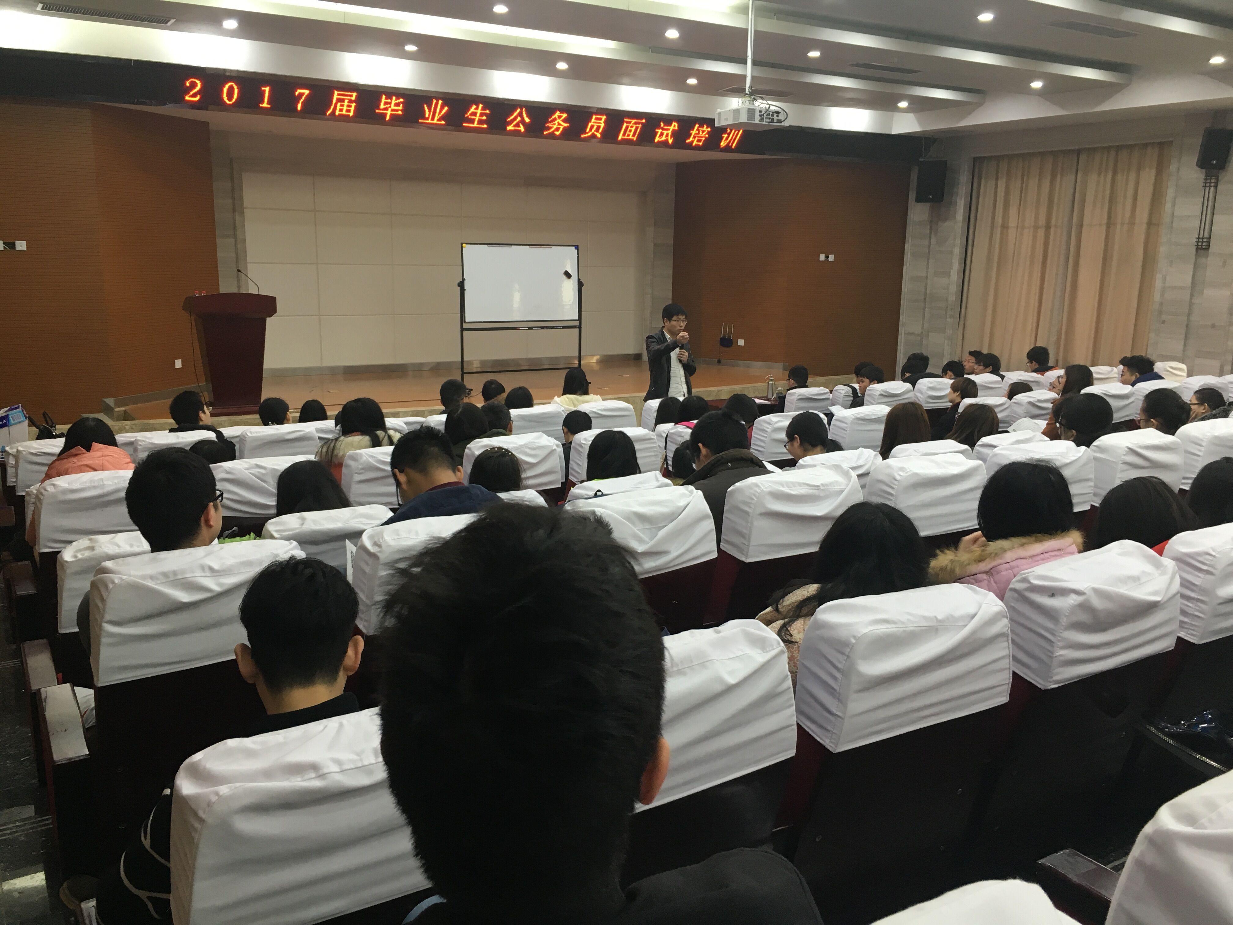 2017年省考笔试·华农站