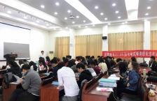 2018年国考笔试精讲班(长江大学站)