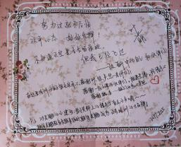 叶萌(2017年国考面试班学员)