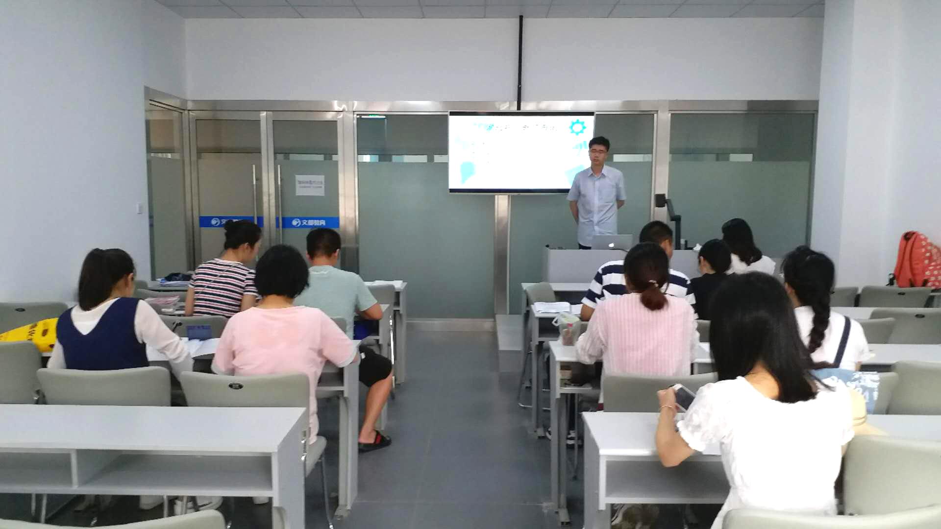 2018年湖北教招荆州地区课堂展示