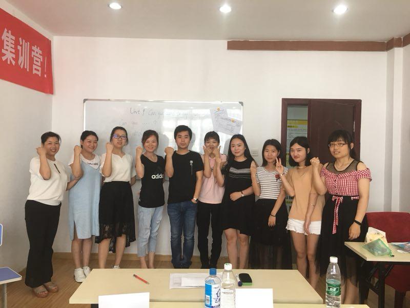 2018年武汉农村义务教师冲刺课第二阶段合影