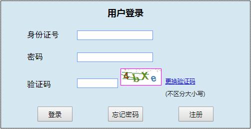 2019年中国铁路集团招聘报名入口