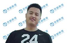 袁钦(2017年省考面试班学员)