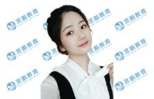 姜千(2017年省考面试班学员)
