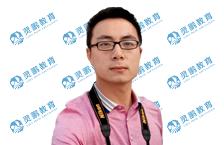 陈和立(2017年省考面试班学员)