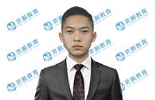 张凡(2017年省考面试班学员)