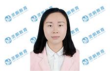 秦宇(2017年省考面试班学员)