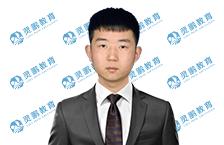 陆世琪(2017年省考面试班学员)