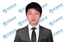 李翔(2017年省考面试班学员)