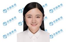 李世芬(2017年省考面试班学员)