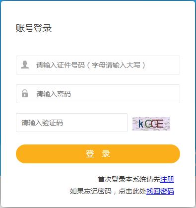 武汉市事业单位考试