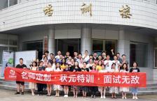 2019湖北省考面试高端班③期合影